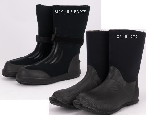 Unique Boot Selection