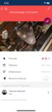 Simulator Screen Shot iPhone 11 2019 11 19 at 21